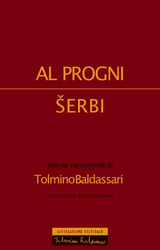 Al Progni Serbi - Ristampa